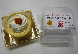 blog2014101406.jpg