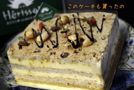 このケーキ好きなのだ。。。