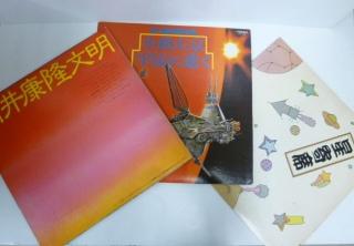 レコードAMAZING3 星・小松・筒井5枚セット