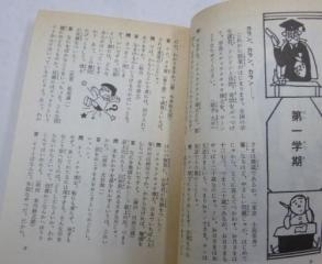 少年倶楽部文庫40~42 3冊セット 昭和51年 講談社