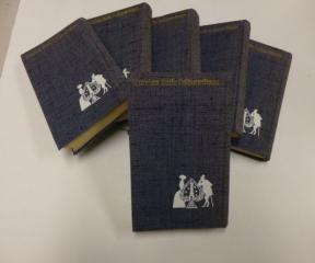 黒岩涙香代表作集6冊揃 昭和32年 光文社