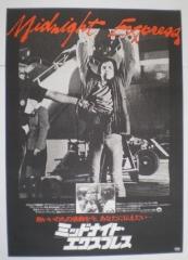 映画ポスター2種 「ミッドナイト・エクスプレス」