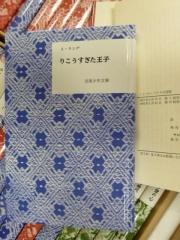 岩波少年文庫 復刻版30冊箱入 岩波書店 1992年