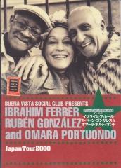コンサートツアーパンフレット 「ブエナ・ビスタ・ソシアル・クラブ プレゼンツ Japan Tour2000」
