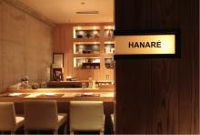 【HANARE】宣材_11