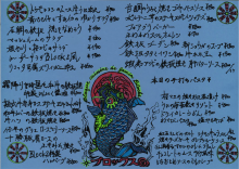 【BLOCKS】20140501