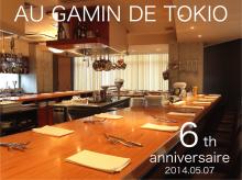 【GAMIN】20140507
