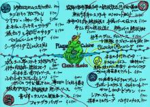 【BLOCKS】20140617