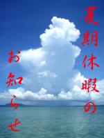 【HANARE】20140725