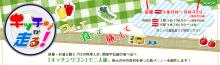 【お知らせ】20140918
