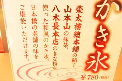 14_9_6_1.jpg