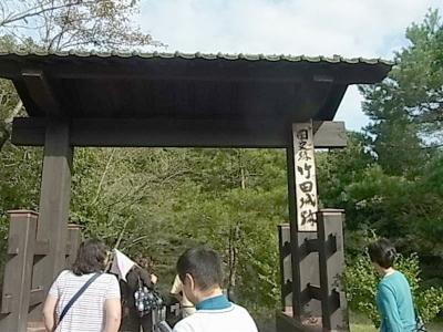 takeda0164_800x600.jpg