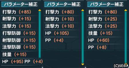 ps1269.jpg