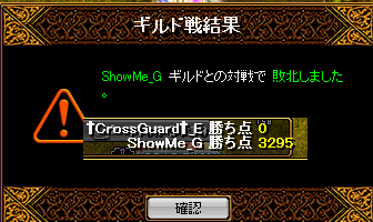 Σ(゚∀´(┗┐ヽ(・∀・ )ノ