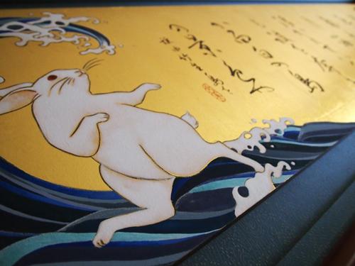 2014竹生島04