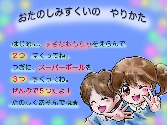 14-10-14-baza-04.jpg