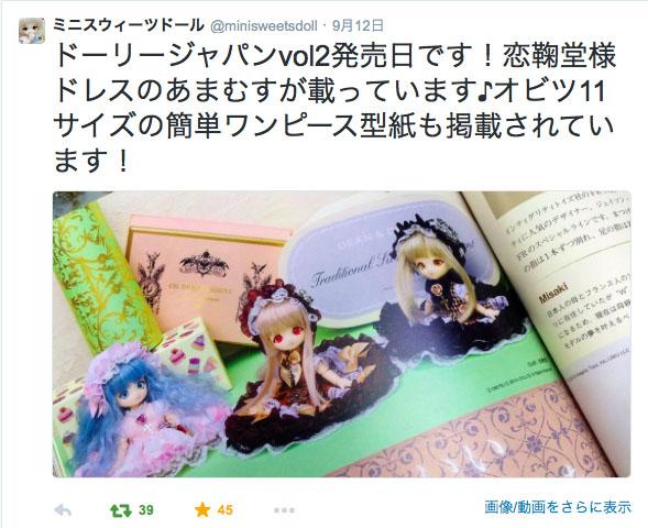 14-9-11-koimari-02.jpg