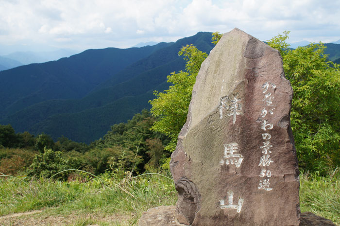 14-9-14-jinba-022.jpg