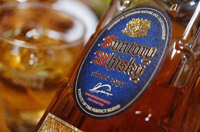 14-9-17-whisky-01.jpg