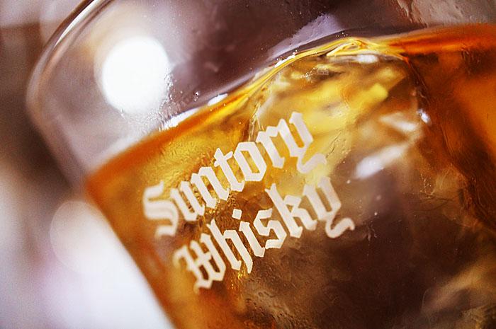 14-9-17-whisky-04.jpg