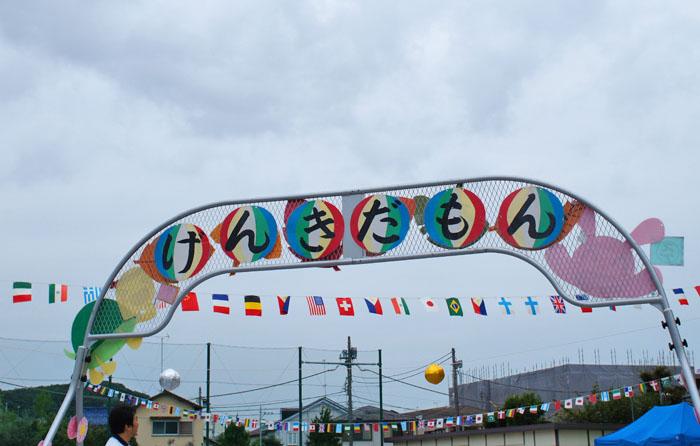14-9-25-undoukai-02.jpg