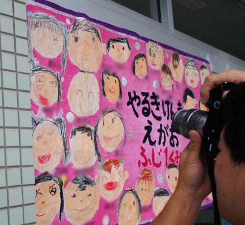 14-9-25-undoukai-03.jpg
