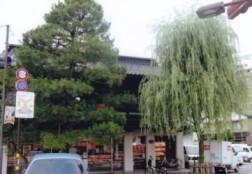 竪町広見・天狗の肉屋