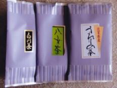野田屋のお茶