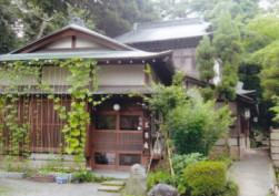 三芳庵茶屋