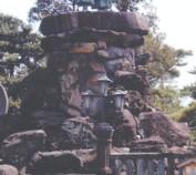 日本武尊・台座