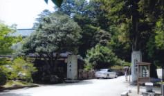 大乗寺・参道入口