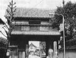 博多崇福寺・山門