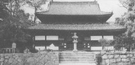 観世音寺講堂