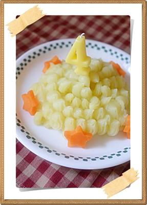 豆腐とさつまいものケーキ☆