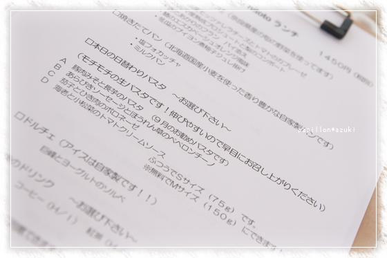 20140921_IMG_08.jpg