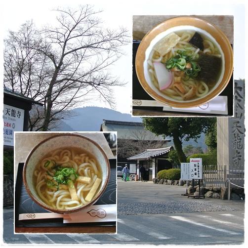 京都のお寺とうどん