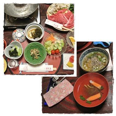 弁天荘夕食