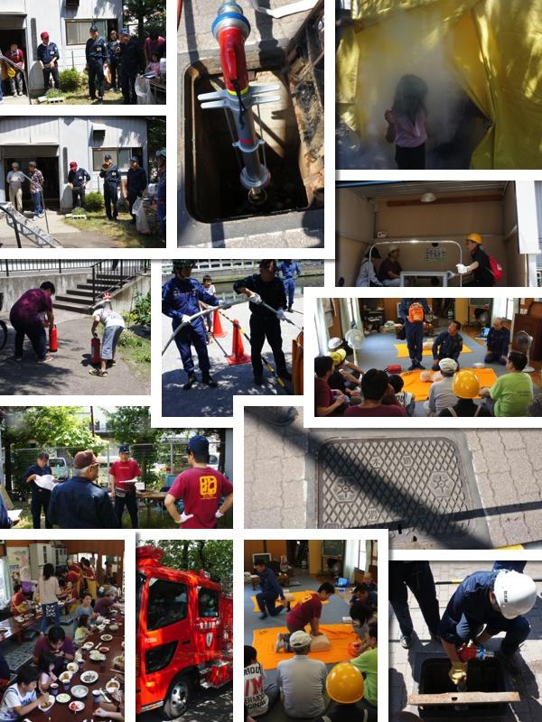 2014年6月1日町会防災訓練