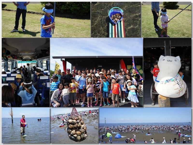 2014-05-18_富津海岸潮干狩り