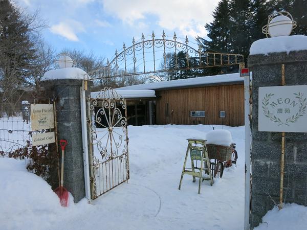 メオン農園 入口