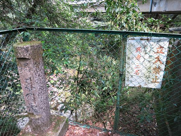 菊池渓谷 掛幕の滝