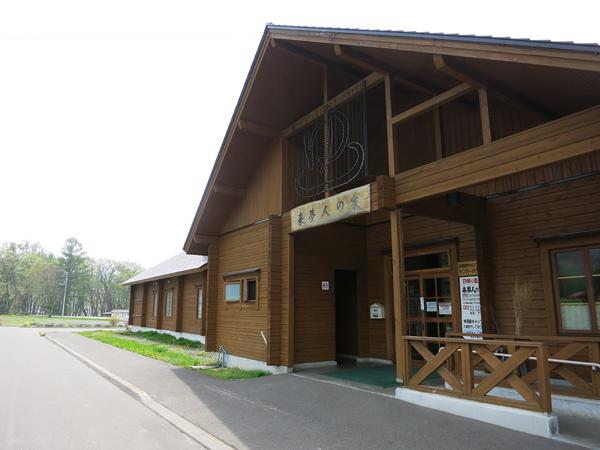 仲洞爺キャンプ場 来夢人(きむんど)の家