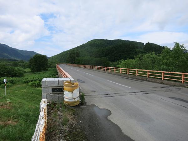 富良野大橋