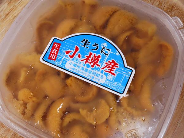 エゾバフンウニ 初物塩水カップ 小樽産