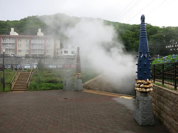 登別温泉 泉源公園
