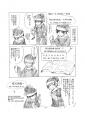中国語漫画10