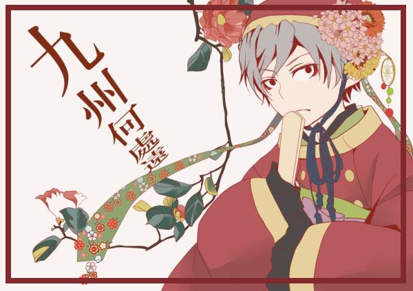 奈良礼服桜良