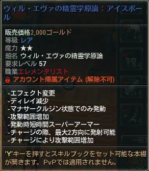 skill43.png