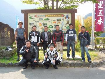 DSCN6960.jpg