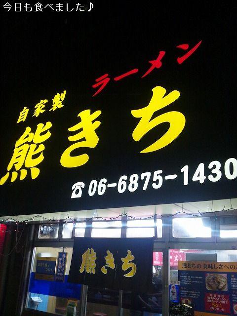 14041001.jpg